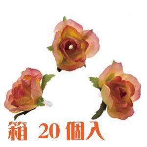 コモレア ロケラニミディアム モーヴ 箱 20個入 アーティシャル 花材|solargift