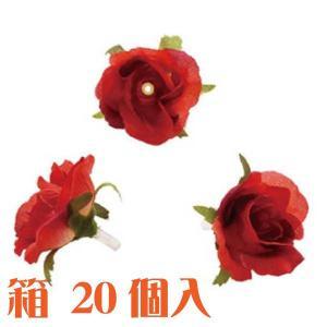 コモレア ロケラニミディアム レッド 箱 20個入 アーティシャル 花材|solargift