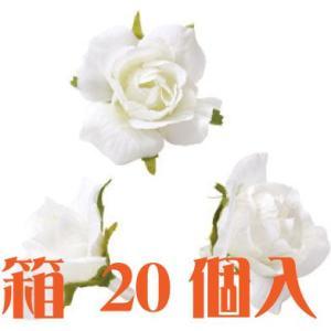 コモレア ロケラニミディアム ホワイト 箱 20個入 アーティシャル 花材|solargift