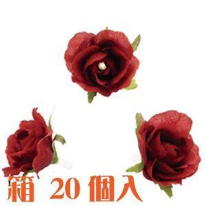 コモレア ロケラニミディアム ワイン 箱 20個入 アーティシャル 花材|solargift