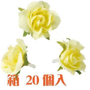 コモレア ロケラニミディアム イエロー 箱 20個入 アーティシャル 花材|solargift