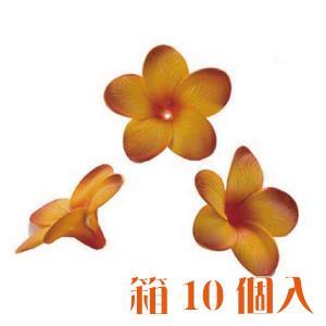 コモレア プルメリア オレンジ 箱 10個入 アーティシャル 花材|solargift