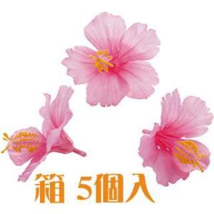 コモレア ハイビスカス ピンク 箱 5個入 アーティシャル 花材 solargift