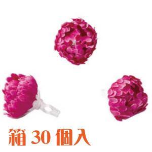 コモレア レフアペパ ビューティー 箱 30個入 アーティシャル 花材|solargift