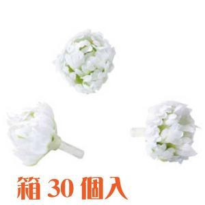 コモレア レフアペパ ホワイト 箱 30個入 アーティシャル 花材|solargift