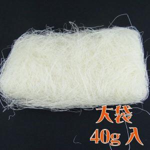 大地農園 花材 シサル 麻 白 40g 自然素材|solargift