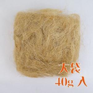 大地農園 花材 シサル 麻 ハーバルブラウン 40g 自然素材|solargift