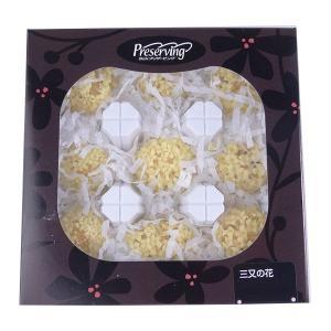 三又の花 みつまた モーニングイエロー 箱単位 9輪入 プリザーブドフラワー 材料 花材 大地農園|solargift