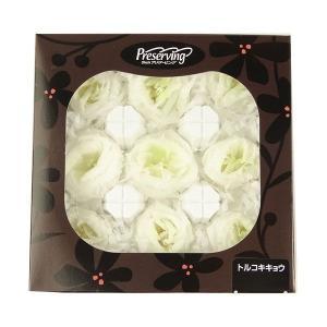 トルコキキョウ ホワイトグリーン 箱 9輪入 桔梗 プリザーブドフラワー 材料 花材 大地農園|solargift