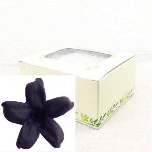 ジャスミン ミッドナイトブルー 箱 12輪入 プリザーブドフラワー 材料 花材 prehana world|solargift