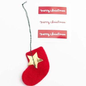 フェルトタグシール ブーツ 3枚セット xmas クリスマス デコレーション オーナメント HMX-T1 ヘッズ HEADS solargift