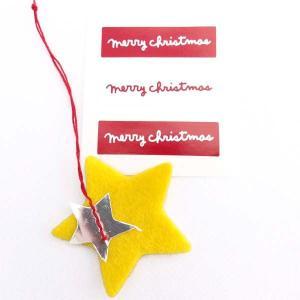 フェルトタグシール スター 3枚セット xmas クリスマス デコレーション オーナメント ヘッズ HEADS solargift