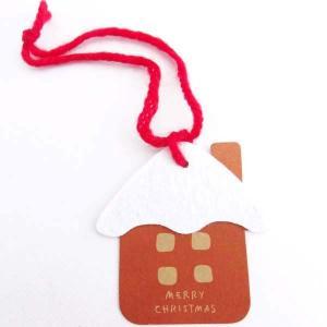 クリスマス タグシール ハウス 2枚セット xmas デコレーション オーナメント XR-T1 ヘッズ HEADS solargift