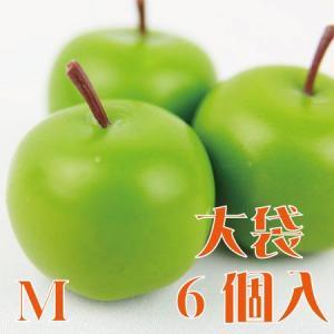 大袋 ブライトアップル M 3.5cm グリーン 袋 6個入 りんご 東京堂|solargift
