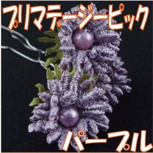 プリマデージーピック パープル 3本入  ピック 東京堂|solargift