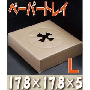 ペーパートレイ L 17.8×17.8×H5cm 花器 ラッピング ギフトボックス|solargift