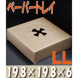 ペーパートレイ LL 19.8×19.8×H6cm 花器 ラッピング ギフトボックス|solargift