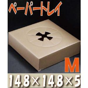 ペーパートレイ M 14.8×14.8×H5cm 花器 ラッピング ギフトボックス|solargift