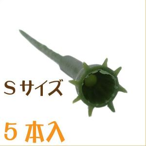ニューローズステム Sサイズ 小分け 5本入 アーティシャル 茎 花材 大地農園 solargift