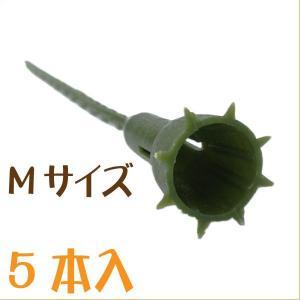 ニューローズステム Mサイズ 小分け 5本入 アーティシャル 茎 花材 大地農園 solargift