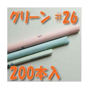 地巻ワイヤー #26 グリーン 大束 200本入|solargift
