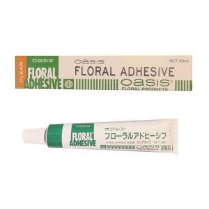 フローラル アドヒーシブチューブ クリアタイプ 50ml 接着剤 ボンド オアシス|solargift