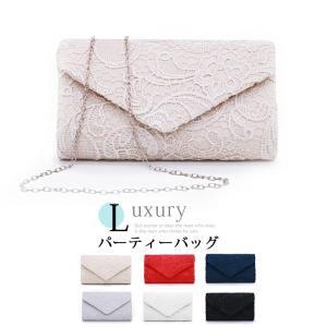 ■取り外せるのチェーン付き、ショルダーバッグとハンドバッグの2wayデザイン♪  ■携帯や小物が入れ...
