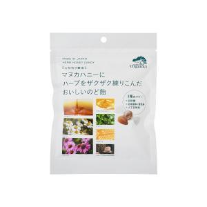 made of Organics*マヌカハニー+ハーブキャンディ solco8