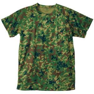 自衛隊衣料 ドライ半袖Tシャツ 2枚組  綿Tシャツをはるかに上回る5倍の吸水速乾機能により、サラリ...