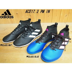 adidas ACE17.3 PM IN▼BLACK/WHT(BB1764)・BLACK/BLUE(...