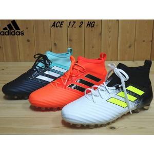 adidas ACE 17.2 HG NVY/AQA(S77060)・ORANGE(S77061)・WHT/BLK(BY8872)アディダス エース 17.2-ジャパン プライムメッシュ サッカースパイク セール|solehunter