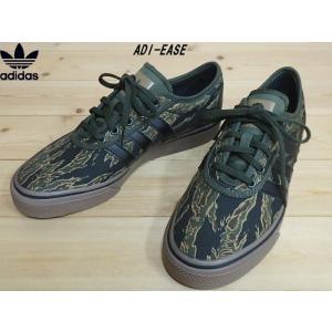 セール adidas ADI-EASE NGTCAR/CBLACK/GUM5(B27793)アディダス アディイーズ メンズ スケートボード スニーカー|solehunter
