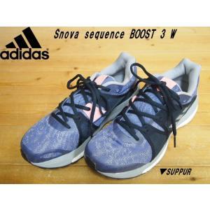 adidas Snova sequence BOOST 3 W SUPPUR (BB1617)アディダス エスノバ シークエンス ブースト 3 ウィメンズ レディース ランニ|solehunter
