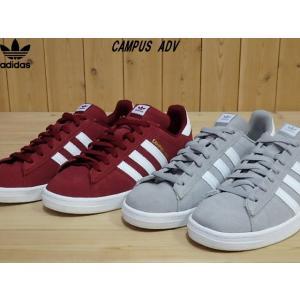 adidas CAMPUS ADV CBURGU(B22714)・MGSOGR(B43770)アディ...