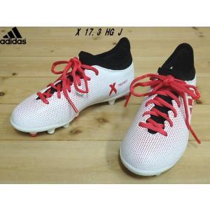 adidas X 17.3 HG J GREY(CQ1980)アディダス エックス 17.3-ジャパン ジュニア サッカースパイク シューズ ハードグラウンド(芝、硬い土)(18cm-24.5cm)|solehunter