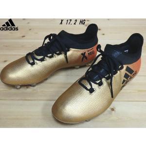 adidas X 17.2 HG ゴールド(CQ1990)アディダス エックス 17.2-ジャパン サッカースパイク シューズ ハードグラウンド(芝、硬い土)(25cm-28.5cm)|solehunter