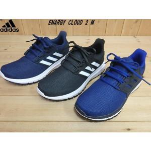 adidas ENERGY CLOUD 2 M NAVY(CP9769)・BLACK(B44750)・BLUE(B44755)アディダス エナジークラウド 2 M メンズ ランニングシューズ セール|solehunter
