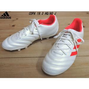 セール adidas COPA 19.3 HG/AG J▼オフホワイト(F97342) アディダス ...