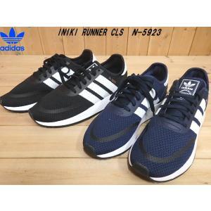セール adidas INIKI RUNNER CLS N-5923 CONAVY(DB0961)・CBLACK(CQ2337)アディダス イニキ ランナー CLS メンズ ランニング シューズ|solehunter