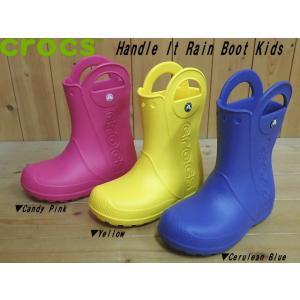 【送料無料 ※沖縄を除く】♪crocs Handle It Rain Boot Kids▼クロックス ハンドル イット レイン ブーツ キッズ▼Pink(12803-6X0)・Yellow(12803-730)・Blue(1|solehunter