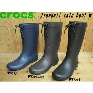 【送料無料 ※沖縄を除く】♪crocs freesail rain boot w▼クロックス フリーセイル レイン ブーツ ウィメンズ▼Navy(410)・Espresso(206)・Black(001)▼203541-|solehunter