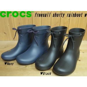 crocs freesail shorty rainboot w クロックス フリーセイル ショーティー レイン ブーツ ウィメンズ Navy(203851-410)・Black(203851-001)防水 長靴|solehunter