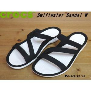 【送料無料 ※沖縄を除く】♪crocs Swiftwater Sandal Women's▼black/white ブラック/ホワイト 203998-066▼クロックス スイフトウォーター サンダル ウィメン|solehunter