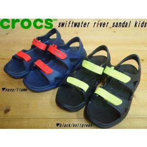 【送料無料 ※沖縄を除く】♪Crocs swiftwater river sandal kids▼クロックス スィフトウォーター リバー サンダル キッズ▼navy(204988-4BA)・black(204988-09|solehunter