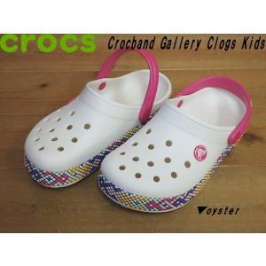 【送料無料 ※沖縄を除く】♪Crocs Crocband Gallery Clogs Kids▼クロックス クロックバンド ギャラリー クロッグ キッズ▼oyster(205171-159)▼水陸両用 ウォ|solehunter