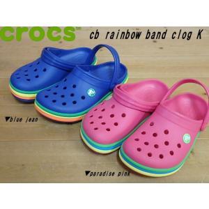 【送料無料 ※沖縄を除く】♪Crocs Crocband rainbow band clog K▼クロックス クロックバンド レインボー バンド クロッグ キッズ▼blue(205205-4GX)・pink(205|solehunter