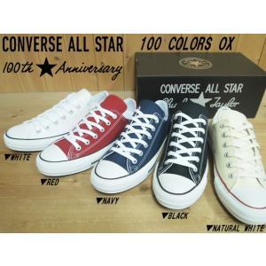 ▼商品名♪CONVERSE ALL STAR 100 COLORS OX▼WHITE(1CK562)...