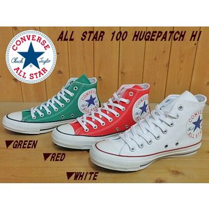 ▼商品名♪CONVERSE ALL STAR 100 HUGEPATCH HI ▼GREEN(1CL...