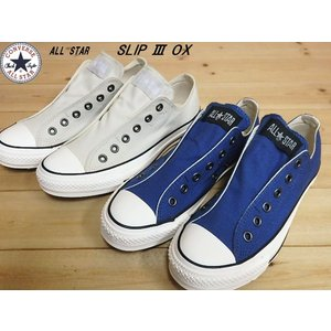 ▼商品名♪CONVERSE ALL STAR SLIP 3 OX▼ICEGRAY(1SC158)・1...