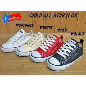 【送料無料 ※沖縄を除く】♪CONVERSE CHILD ALL STAR N Z OX▼チャイルドオールスター N Z OX▼OPTWHITE(3CK550)・WHITE(3CK551)・RED(3CK552)・BLACK(3CK553)|solehunter